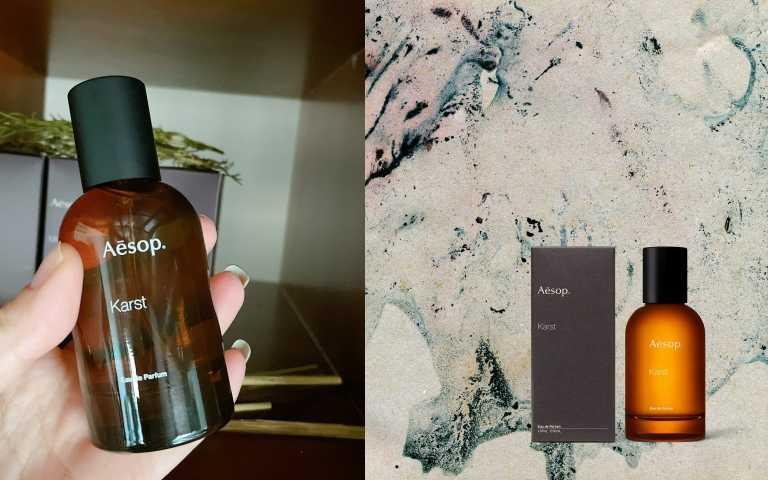 Aesop Karst 喀斯特香水 50ml/5,600元(圖/品牌提供、黃筱婷攝)