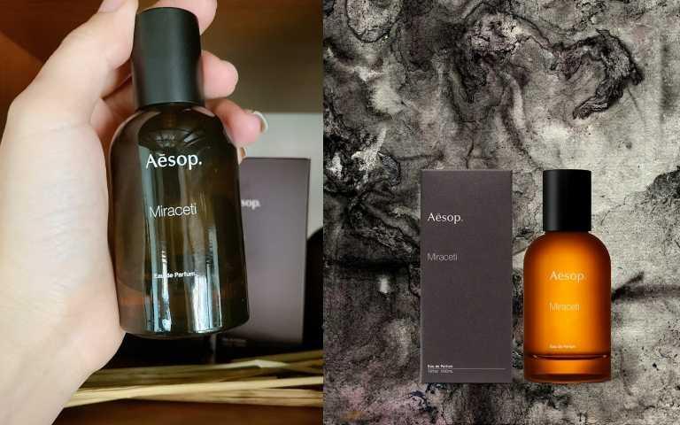Aesop Miraceti米拉塞蒂香水 50ml/5,600元(圖/品牌提供、黃筱婷攝)
