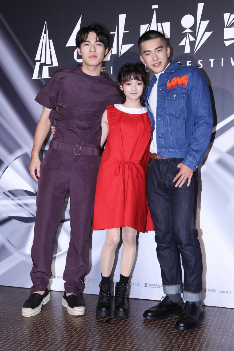 《刻在你心底的名字》演員陳昊森(左起)、邵奕玫、曾敬驊。