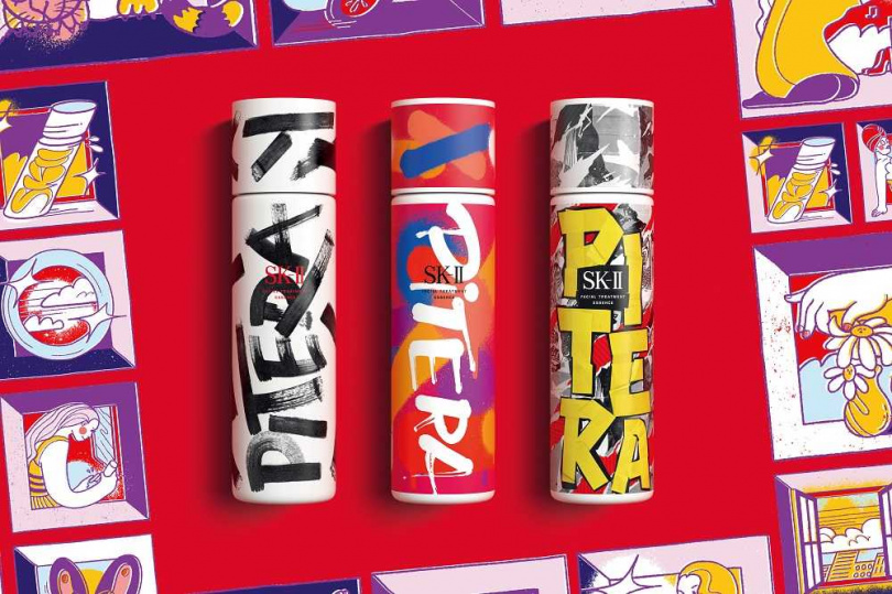 SK-II青春露街頭藝術限量版(白色/紅色/黃色)/6,250元 (全台週年慶特價5,625元)(圖/品牌提供)