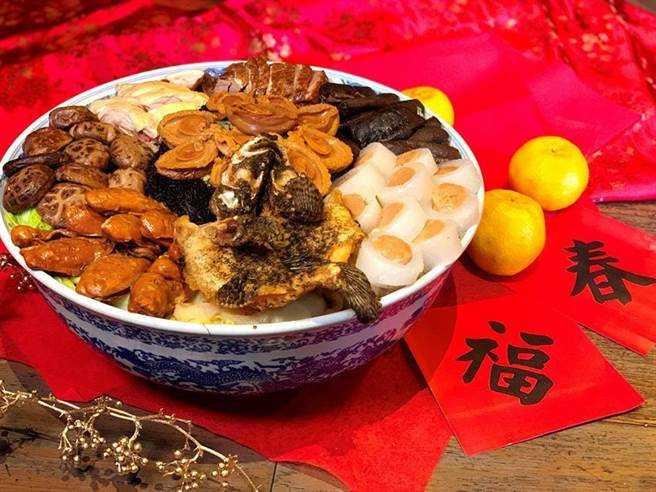 圖為「富貴大盆菜」。圖片來源:台北君品酒店