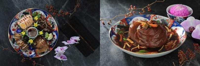 左為山海豪華拼盤;右為八寶蹄膀。圖片來源:山海樓