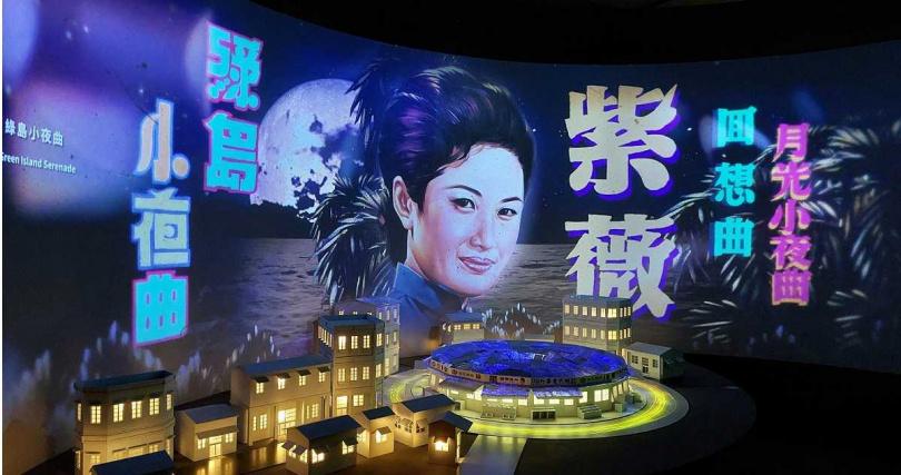 「臺北圓環」區揭露是早期流行音樂傳唱地,許多歌手都曾在此巡演。(圖/魏妤靜攝)