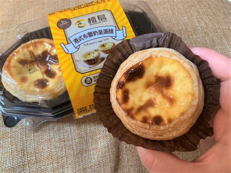 港式布蕾奶皇蛋撻(特價2入79元)(圖/官其蓁攝)