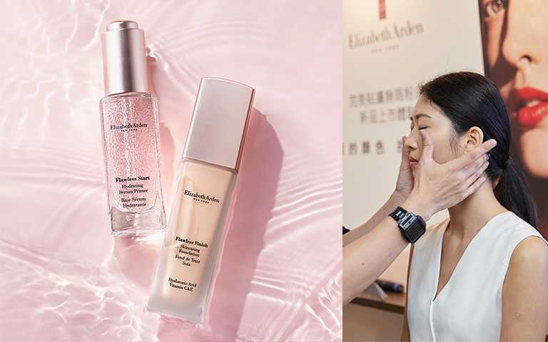 伊麗莎白雅頓「完美貼膚無瑕粉底液30ml」&「完美貼膚保濕妝前精華液25ml」2/1全新上市。(圖/Elizabeth Arden提供)