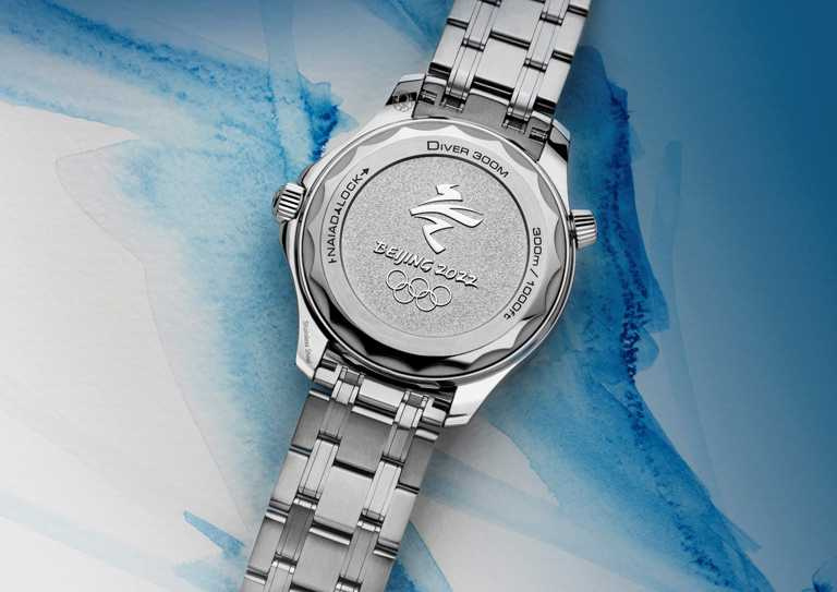 OMEGA「Seamaster海馬」系列潛水300米「北京2022」特別版腕錶,錶背底蓋備有2022年北京冬季奧運會徽章的壓印鐫刻。(圖╱OMEGA提供)