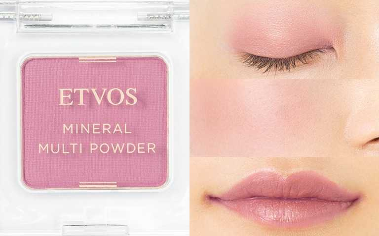 ETVOS多效絲絨礦物粉彩#煙燻紫粉/1,080元在日本一上市就造成瘋搶的限定紫粉色,能夠為妝容點綴甜美氣息。(圖/品牌提供)