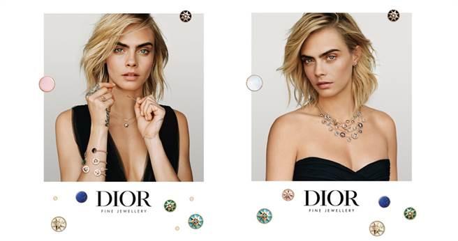 (圖/Dior提供)