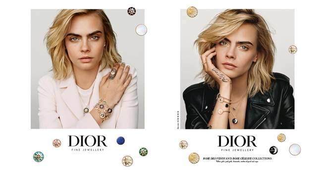 經典珠寶與形象獨特不羈的Cara Delevingne衝擊出風格鮮明的時尚氣氛!(圖/Dior提供)