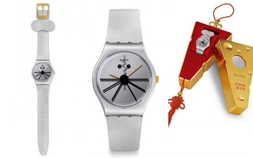 Swatch鼠年生肖錶「芝芝吱吱」定價NT3,150,限量發售。(圖/Swatch)