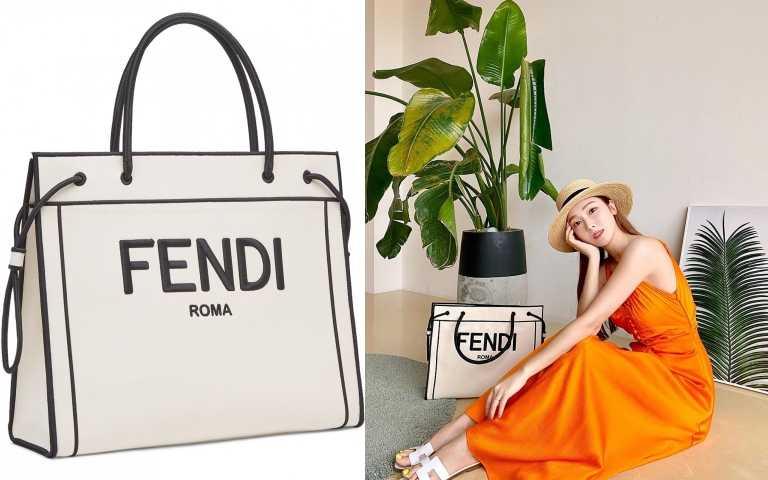 FENDI ROMA SHOPPER 購物包(大)/68,000元(圖/JESSICA IG、品牌提供)