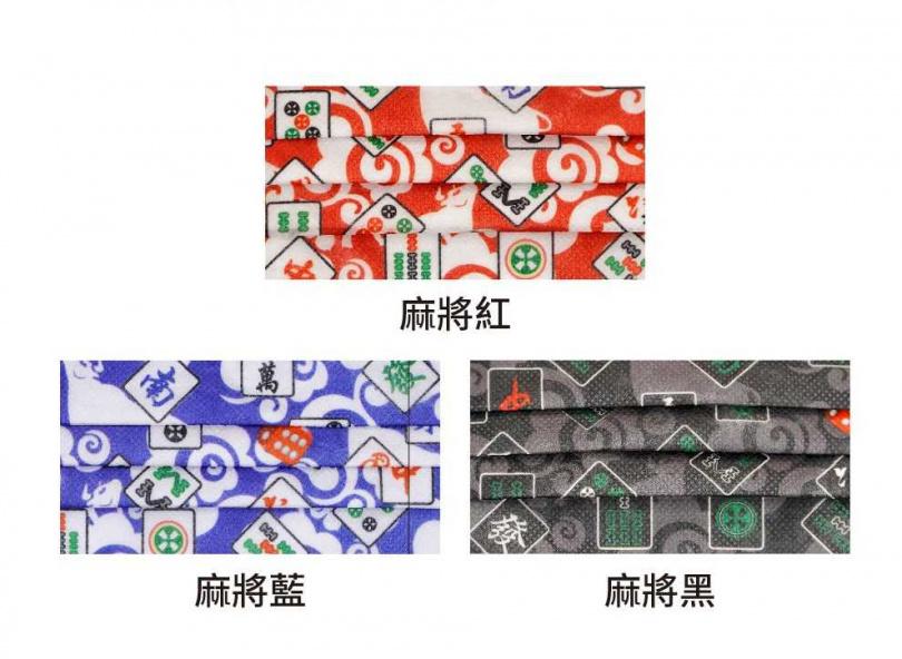 (圖/翻攝自MOMO購物)