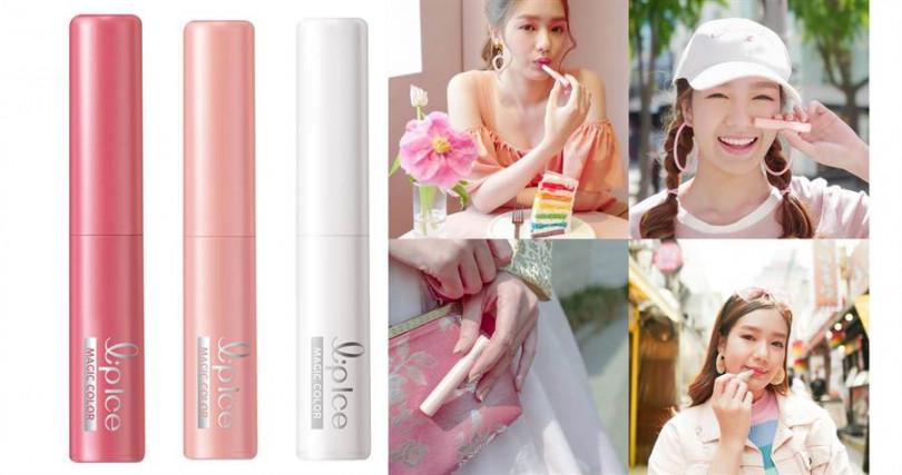 曼秀雷敦Magic Color粉漾變色潤唇膏 #玫瑰粉、#蜜桃粉、#珊瑚橙 2g/140元  IG上隨便一搜就好多美女都是用它~。(圖/品牌提供、翻攝網路)