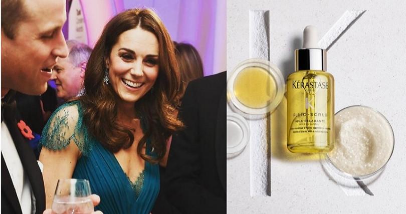 凱特王妃最愛的頭髮養護品牌巴黎卡詩,也推出養護頭皮的「小金瓶」鎮靜舒緩精華。(圖/IG、品牌提供)