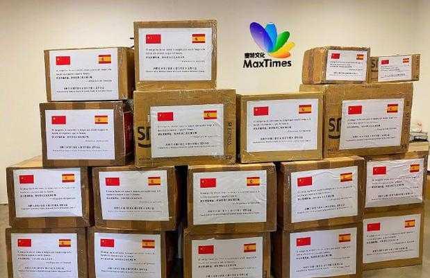 楊冪捐贈多樣醫療物資至目前疫情重災區西班牙。(圖/翻攝自微博)