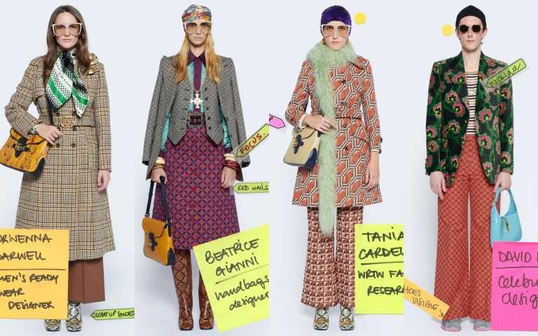 GUCCI設計團隊員工親自演繹無季別系列,將經典的西裝外套、復古風格詮釋得更平易近人。(圖/品牌提供)
