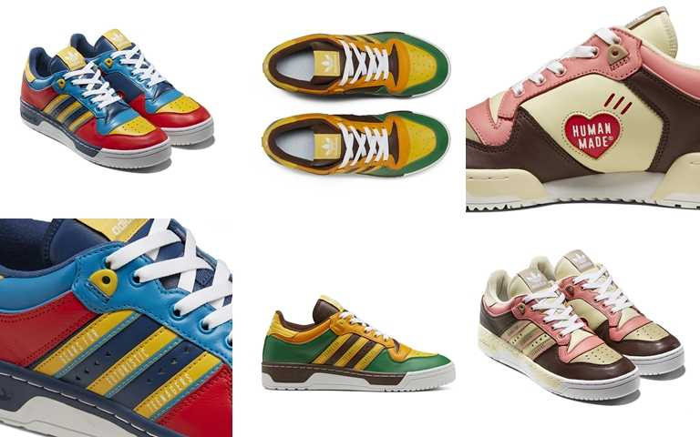 Rivalry HUMAN MADE系列 NT4,690。adidas Originals HUMAN MADE聯名系列將於8月6日上市。(圖/adidas Originals)