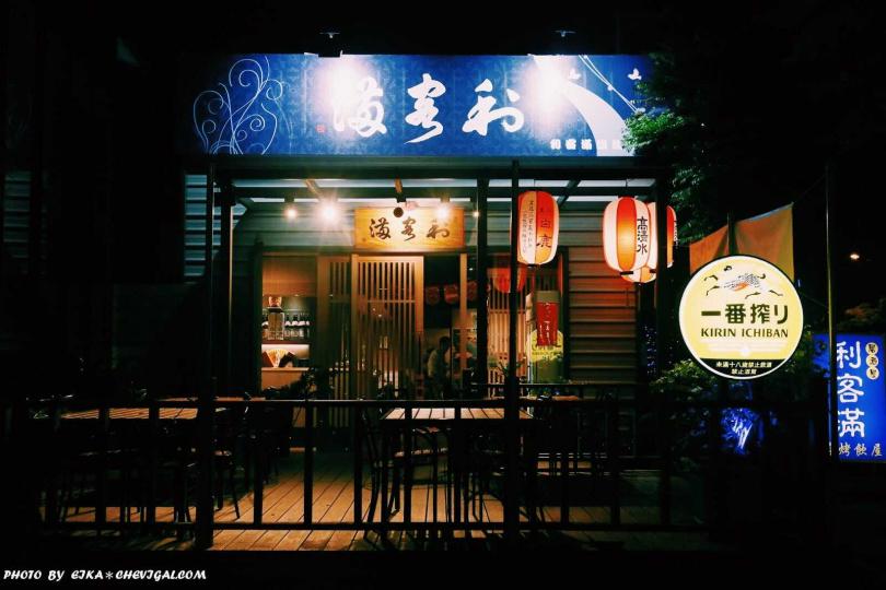 圖片來源:利客滿日式燒烤熱炒居酒屋