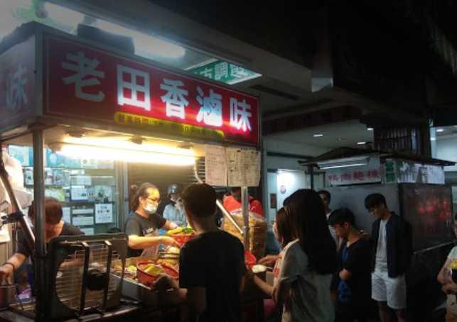 圖片來源:永興街老田香滷味