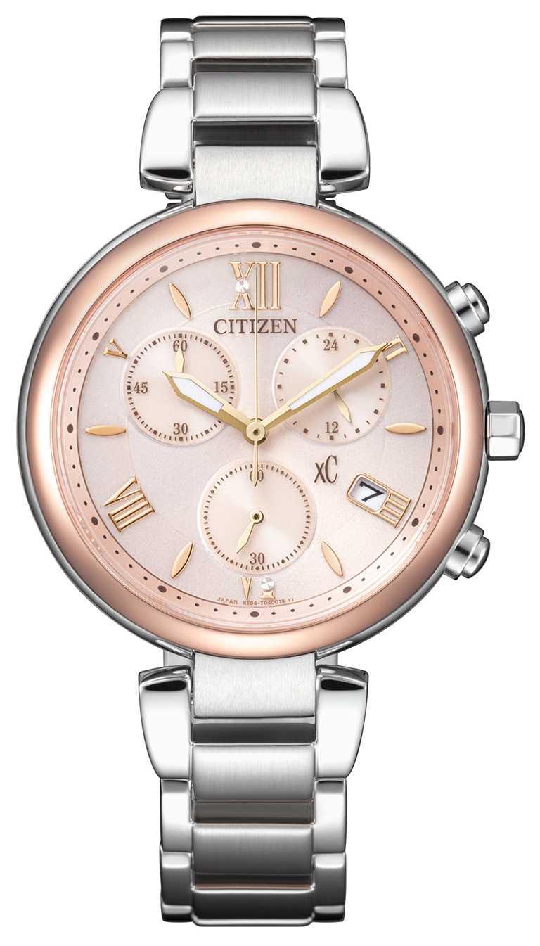 CITIZEN「xC」系列腕錶「水耀光」亞洲限定款,燈片廣告款(型號FB1455-50W)╱鈦金屬、粉紅金錶殼,35mm,19,800元。(圖╱CITIZEN提供)