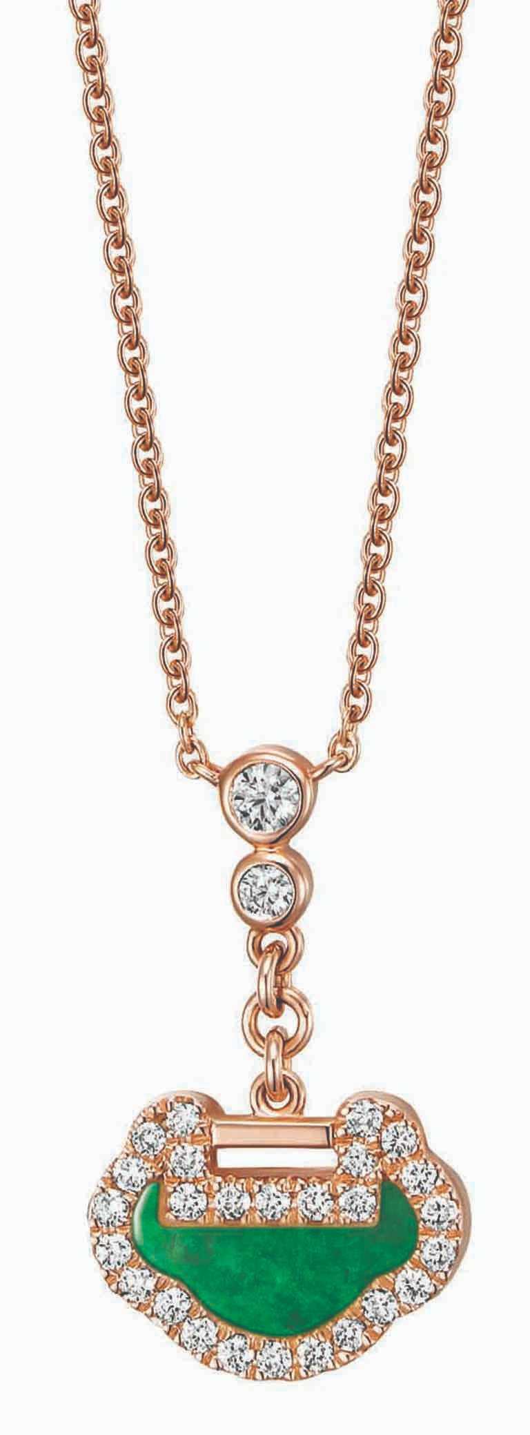 Qeelin「Petite Yu Yi」系列新品,18K玫瑰金翡翠鑲鑽項鍊╱62,500元。(圖╱Qeelin提供)