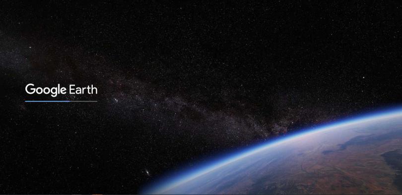 圖片來源:Google Earth