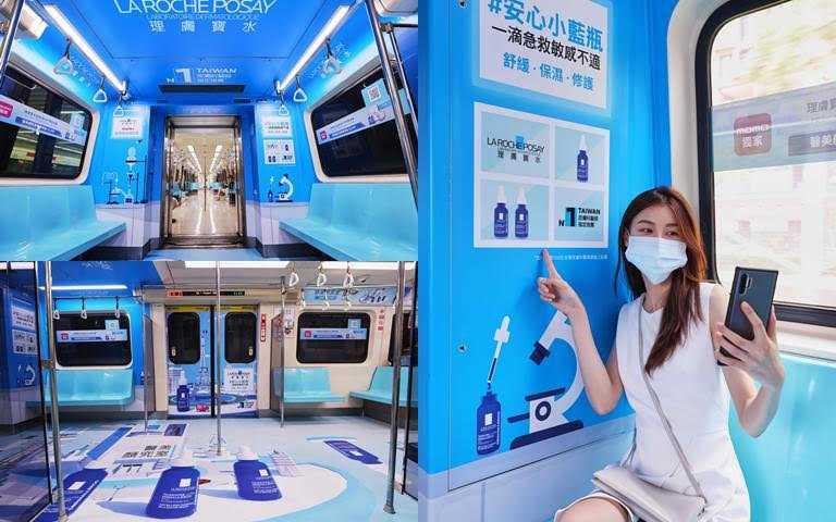 拍美照之外,還可以掃瞄車廂中的QR CODE就可以再搭乘網路版的安心列車一同前往線上虛擬醫美小鎮。(圖/品牌提供)