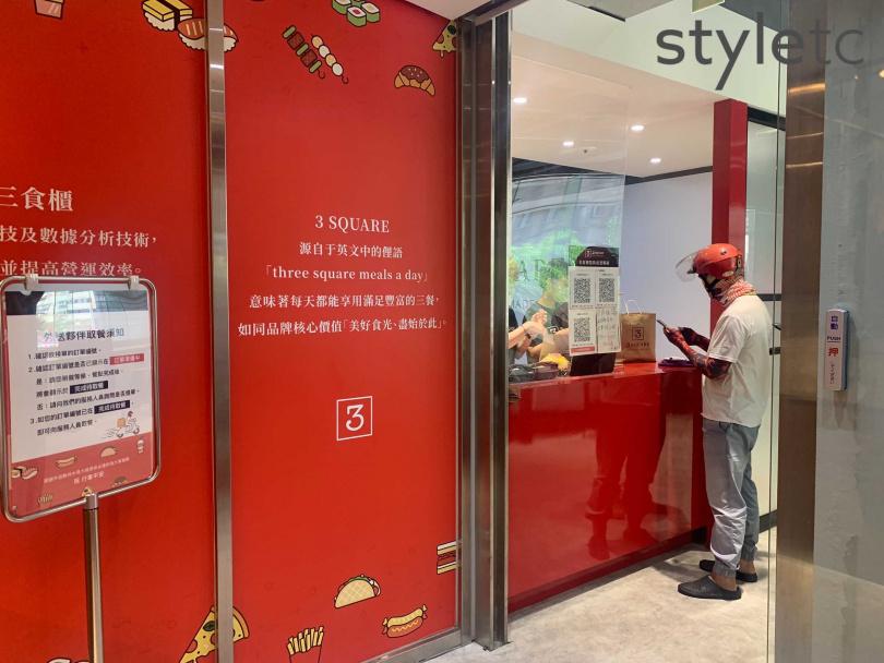 MUME創辦人林泉去年成立MMHG餐飲集團,將觸角伸向雲端廚房和自有店商平台。(圖/MMHG提供)