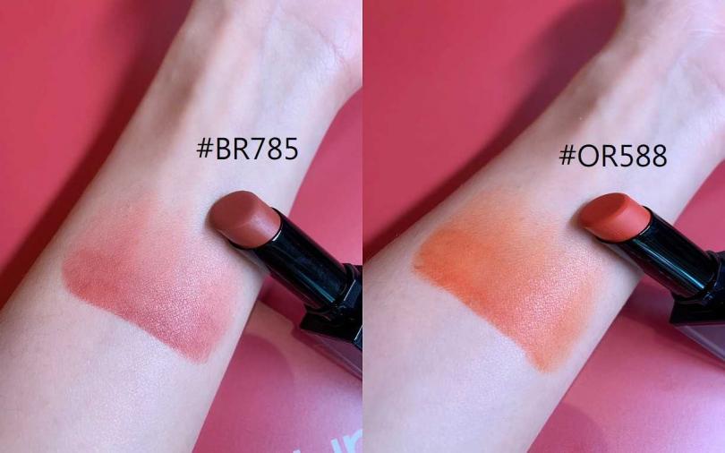 另外無色限粉霧保濕唇膏#BR785跟無色限極霧保濕唇膏#OR588也都各有愛用者,絕不怕找不到適合妳的顏色。(圖/吳雅鈴攝)