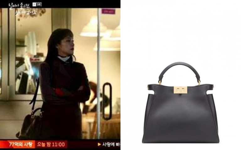 FENDI Peekaboo Iconic Essentially/130,000元(圖/翻攝自JTBC、品牌提供)