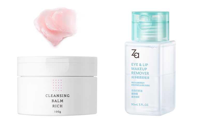 除了整臉使用的卸妝品外,給局部「更敏感的肌膚」使用的卸妝產品,也是必須投資的品項。(圖/RMK,Za提供)