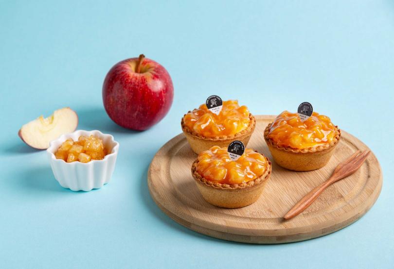 酸甜蘋果與略帶苦味焦糖結合的「焦糖蘋果迷你塔」,深受大小朋友喜愛。
