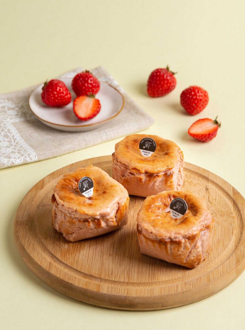 「PABLO迷你-草莓巴斯克起司蛋糕」每日於門市限量推出!