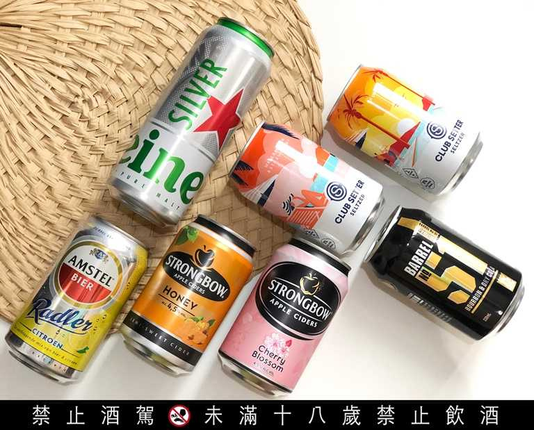 超商啤酒節開打,三件以上只要79折起,最低到77折。