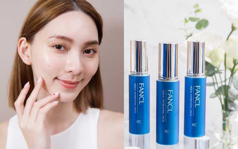 FANCL 保濕修護嫩膚凝膜 30g /1,300元(圖/品牌提供)