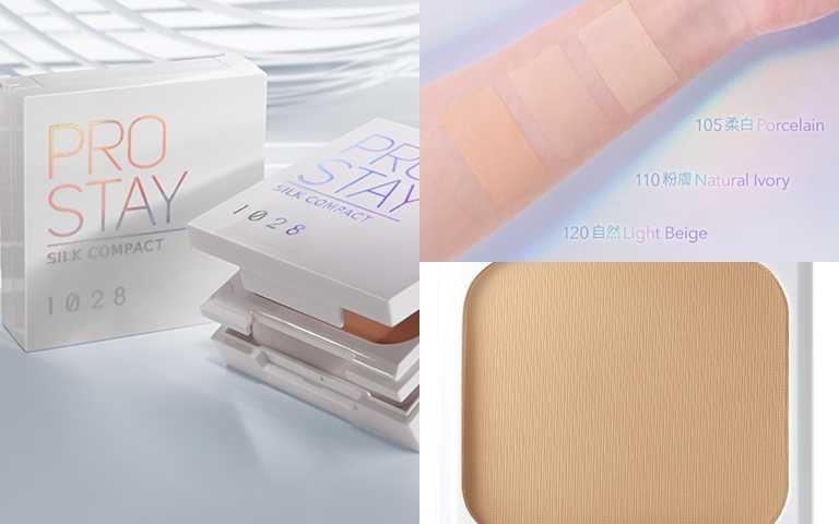1028空氣定格粉餅9g/390元專為口罩妝設計,不沾黏、不悶痘,絕對能讓肌膚輕呼吸的必敗底妝就是它。(圖/品牌提供)