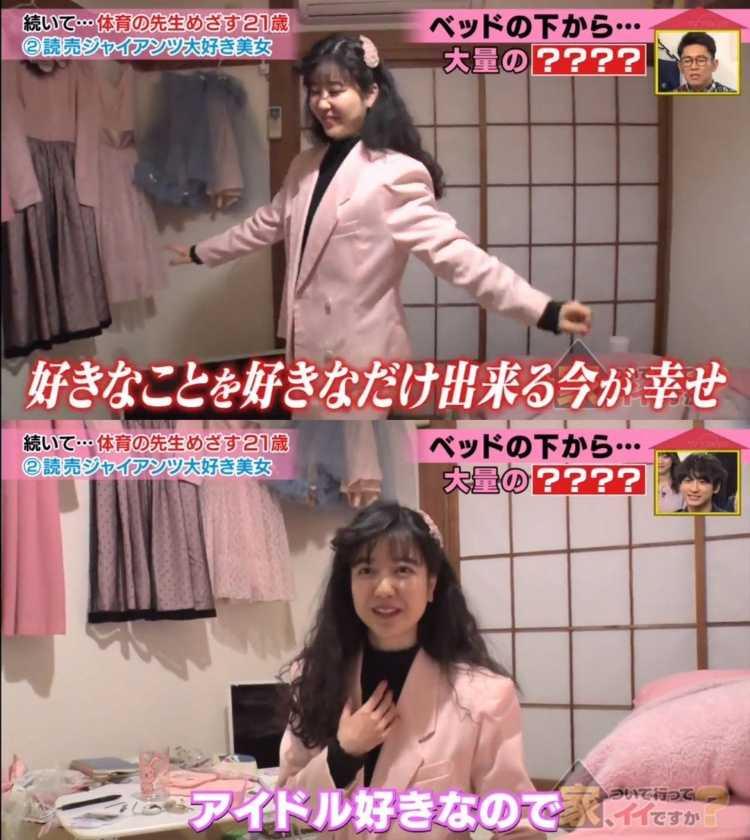 圖片來源:tv-tokyo.co.jp