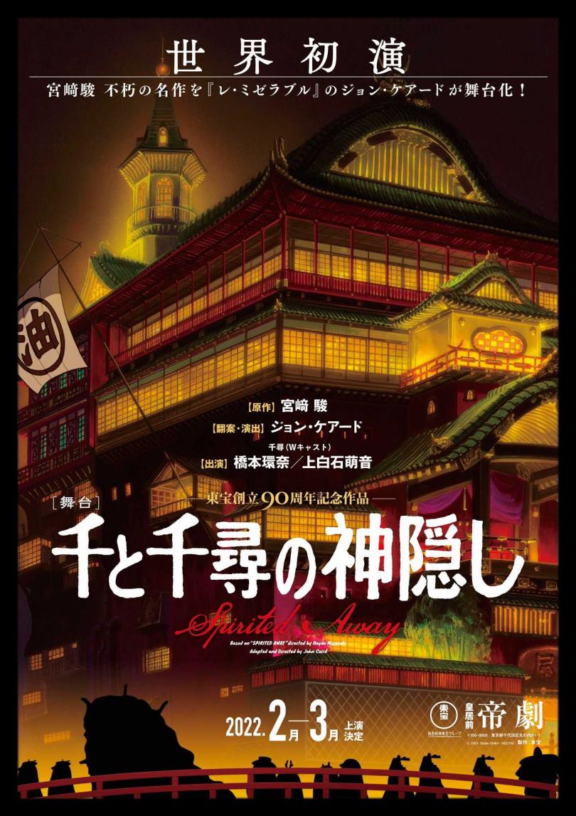 圖片來源:ciatr.jp