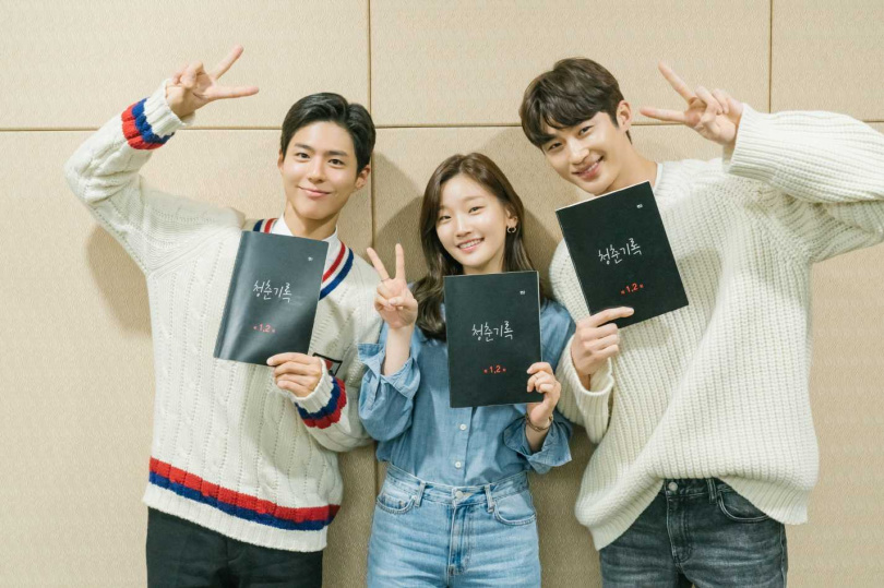 《青春紀錄》由朴寶劍(左起)、朴素丹和邊佑錫演出。(圖/Netflix提供)