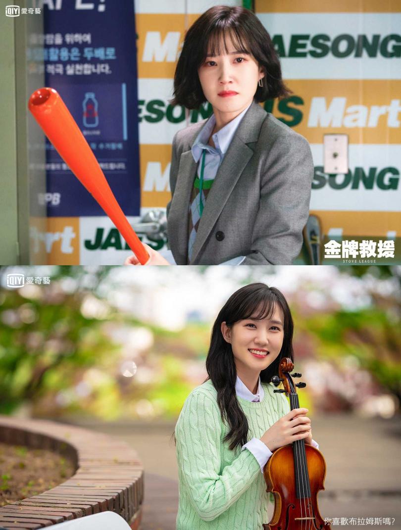 朴恩斌不當球團經理改當小提琴家。(圖/愛奇藝台灣站提供)