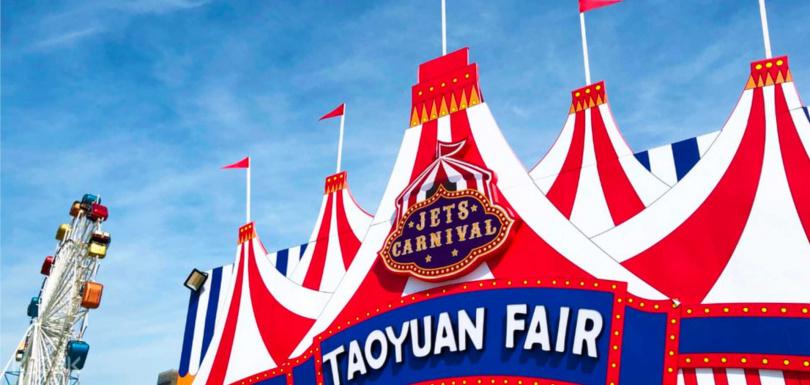 「JETS 嘉年華遊樂園」近日掀起一陣網美打卡熱潮。