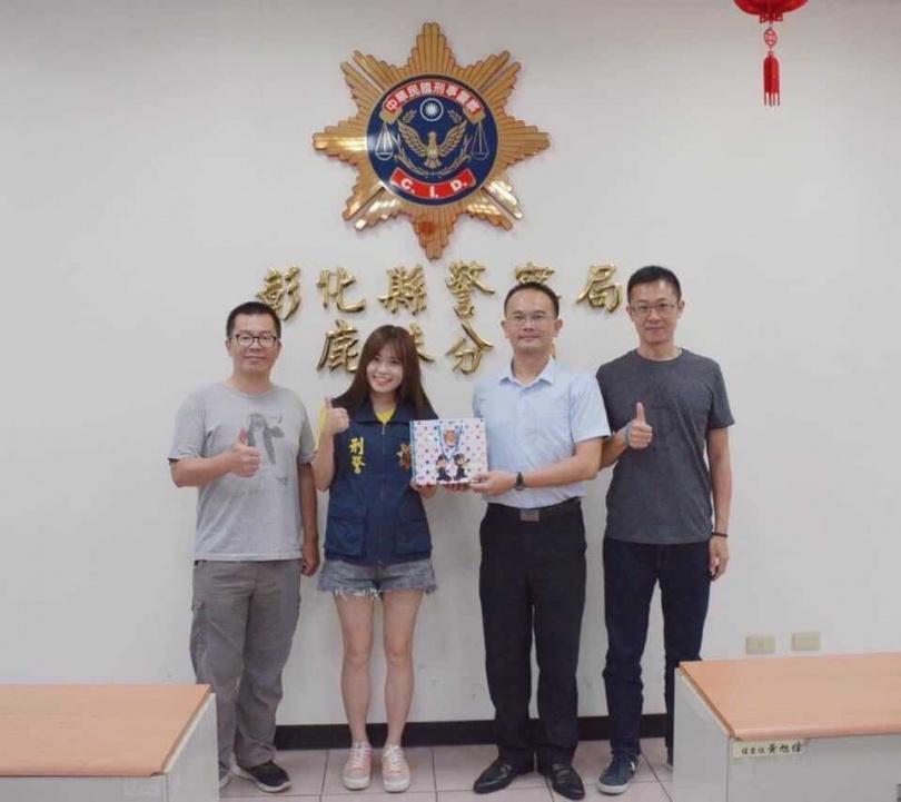 琳琳日前受邀到鹿港警局直播協助宣導。(圖/17 LIVE提供)