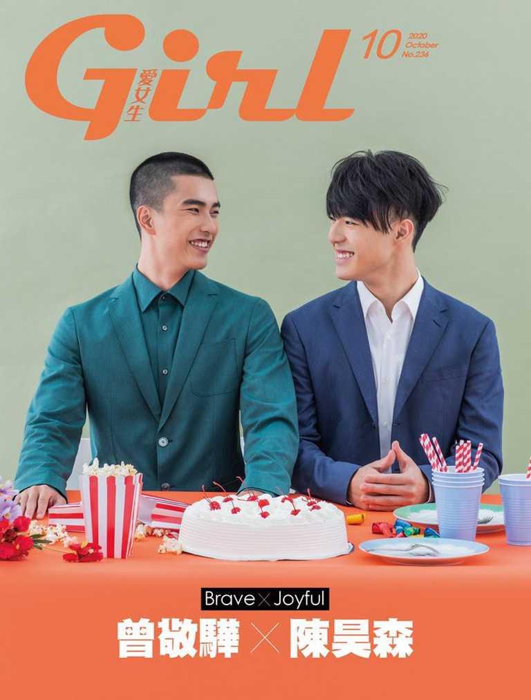 10月號的《愛女生》雜誌預告版封面,正式版將於10月7日出刊。(圖╱愛女生提供)