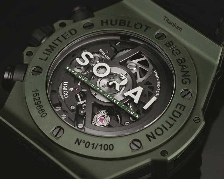 HUBLOT全新第2代「Big Bang Unico SORAI」保育犀牛限量錶,搭載MHUB1242型自製UNICO自動上鏈飛返計時導柱輪機芯,透明藍寶石底蓋刻有特別限量版圖案。(圖╱HUBLOT提供)