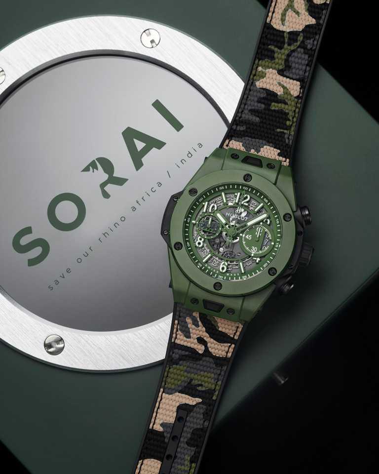 HUBLOT全新第2代「Big Bang Unico SORAI」保育犀牛限量錶,45mm,微噴砂拋光綠色陶瓷錶殼,限量100只╱749,000元。(圖╱HUBLOT提供)