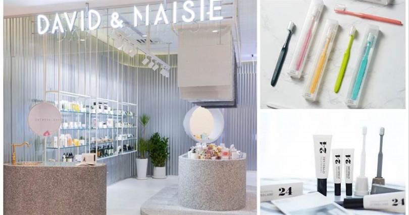 在位於微風南山的DAVID & MAISIE Select選品店,妳就能找到最豐富齊全的O'PRECARE商品。(圖/翻攝網路)