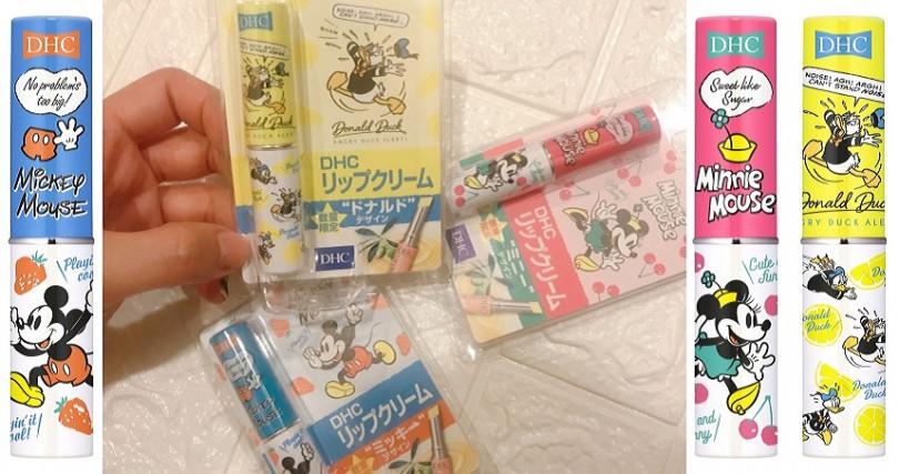DHC純欖護唇膏-迪士尼明星系列限定組-米奇、米妮、唐老鴨限定版2條組。限時特價:每組各600元