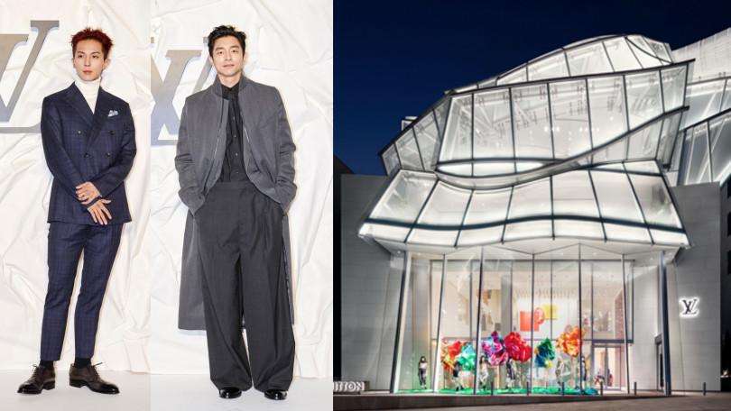 宋旻浩、孔劉,齊聚LV青潭洞全新概念店Maison Seoul開幕。(圖/品牌提供)