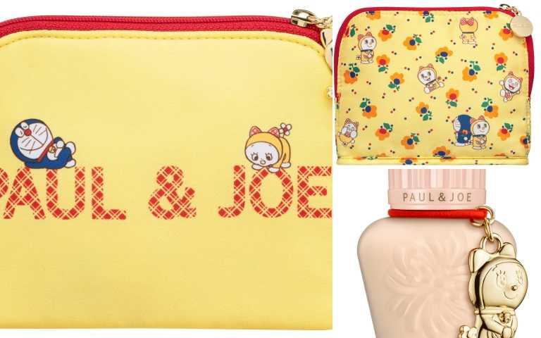 雙面化妝包可正反使用,內外都採用哆啦A夢與哆啦美x Paul & Joe品牌圖騰,搭配金色哆啦美與PAUL & JOE logo拉鍊吊飾,寬底、大開口的包型設計,方便好攜帶。(右下)PAUL & JOE明星產品妝前#小香檳「糖瓷絲潤隔離乳」則換上限量旅行版15ml瓶身,穿上精緻的哆啦美吊飾(圖/品牌提供)
