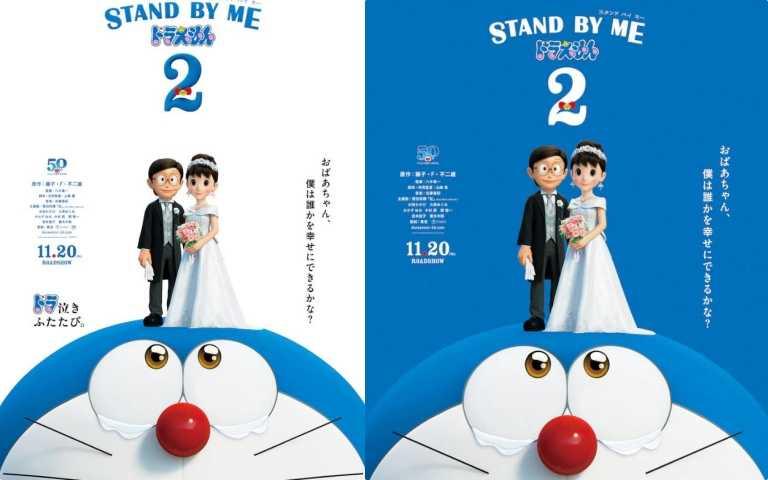 超感人,大雄與靜香結婚,哆啦A夢含淚的畫面(圖/哆啦A夢官方網站)